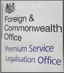 premium legalisation sign