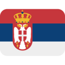 Notary Serbia visit